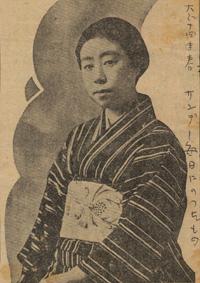 大正14年(1925)〔22歳〕