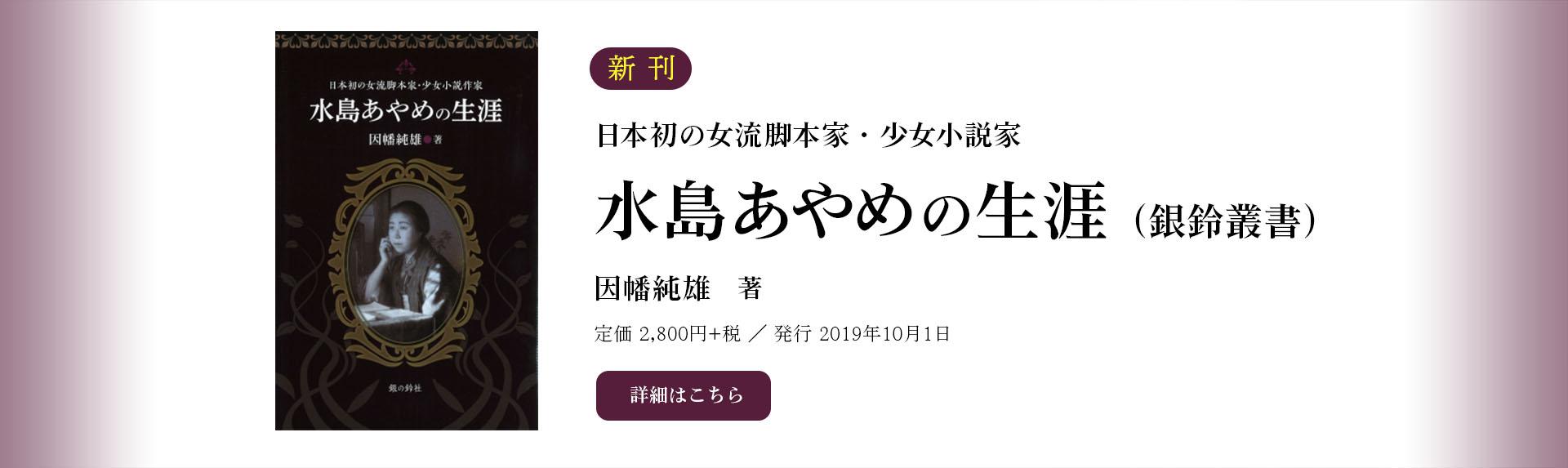 小説 ブログ
