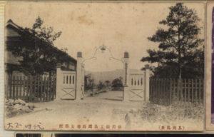 大正6年(1917)〔14歳〕
