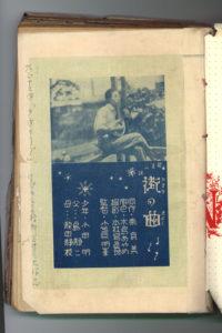 大正13年(1924)〔21歳〕