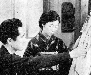 昭和6年(1931)〔28歳〕