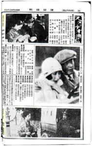 昭和4年(1929)〔26歳〕